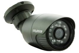 Купить камеру видеонаблюдения в Крыму